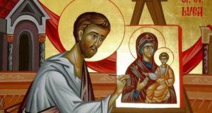 Свети апостол и јеванђелист Лука – Крсна Слава Академије СПЦ