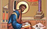 Обавештење о прослави Светог Апостола и Еванђелиста Луке