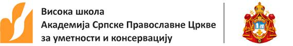 Академија СПЦ