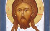 """Eпископ др Јован (Пурић), """"ЛИК ИКОНОПИСЦА"""""""