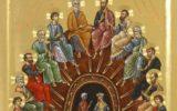 Свети Григорије Палама: 24. БЕСЕДА У КОЈОЈ СЕ ГОВОРИ О ЈАВЉАЊУ И ДЕЉЕЊУ БОЖАНСКОГ ДУХА У ДАН ПЕДЕСЕТНИЦЕ И О ПОКАЈАЊУ