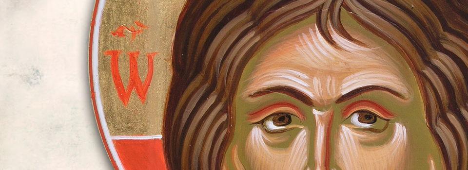 """ТРИБИНА ДР РАДОСЛАВ ГРУЈИЋ ПОД НАЗИВОМ """"ХРИСТОВЕ ИКОНЕ"""" ОДРЖАЋЕ СЕ  28. НОВЕМБРА 2018. У 18:30; ПРЕДАВАЧ: ВОЈИСЛАВ ЛУКОВИЋ"""