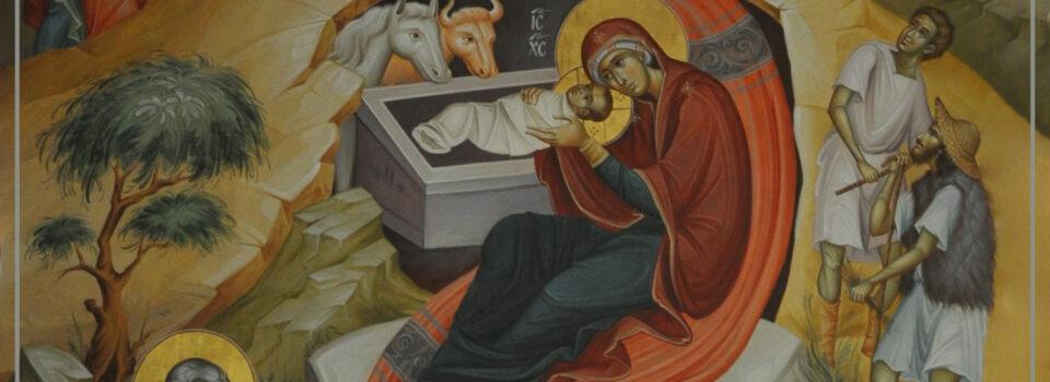 Мир Божији Христос се роди!